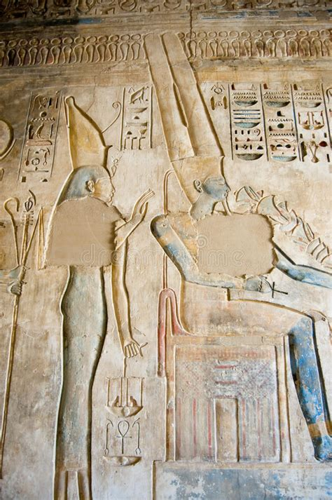 Isis And Amun Ancient Egyptian Hieroglyph Stock Photo