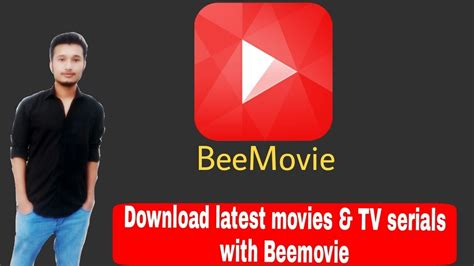 Bee movie mp4 free download – cefesina
