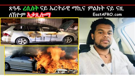 Eritrean Man's Car Scratched with Nazi Symbol and Burned