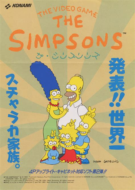The Simpsons — StrategyWiki, the video game walkthrough