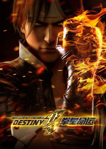 The King of Fighters: Destiny | Anime-Planet